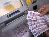 نحوه پرداخت کمک معیشتی چطور است؟