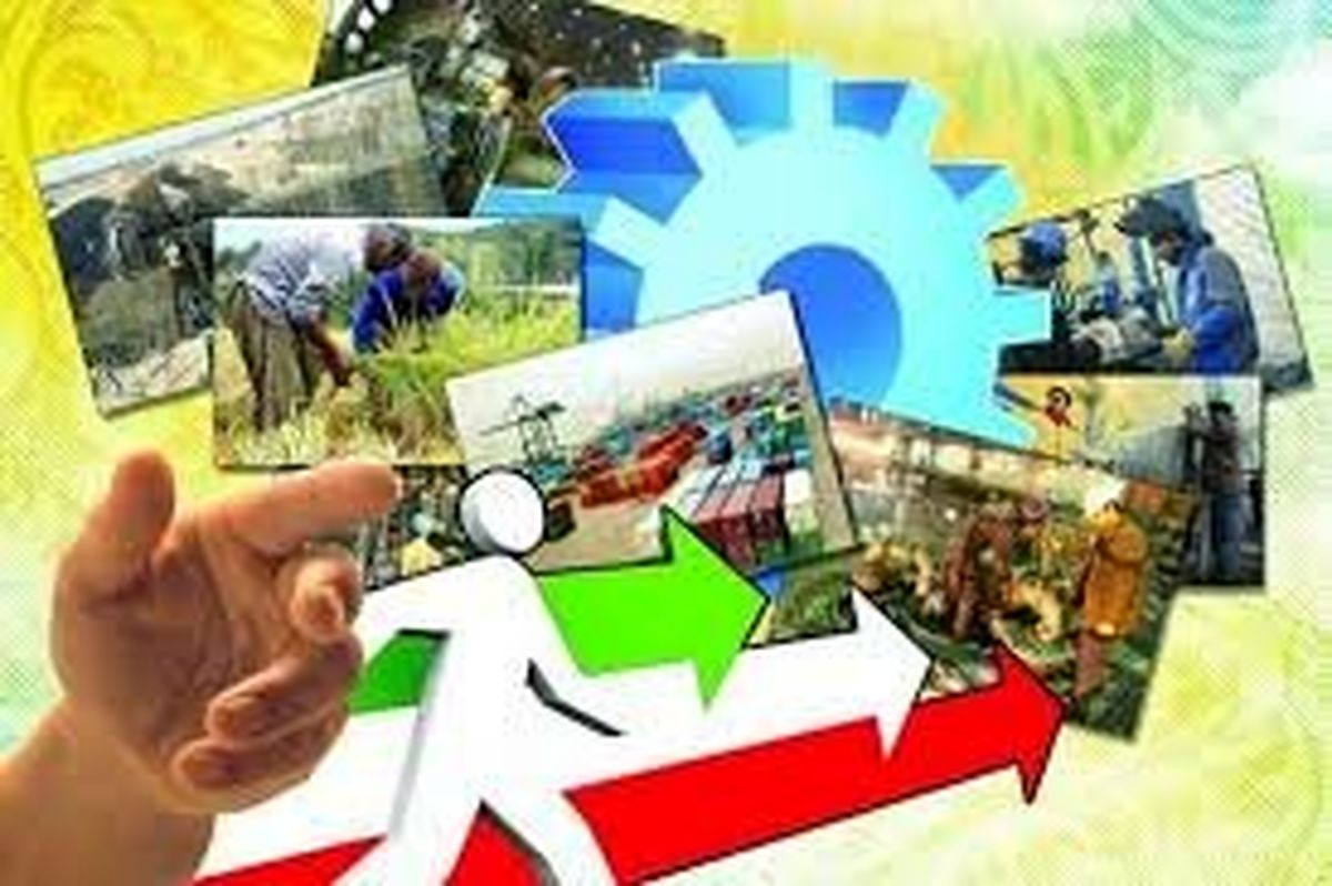 میراث اقتصادی سال۹۶ برای سال جدید