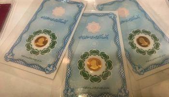 سکه امامی ۸۰هزار تومان ارزان شد/ دلار به ۱۲1۰۰رسید