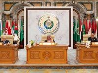 ۱۰بند بیانیه اجلاس فوقالعاده سران عرب در مکه