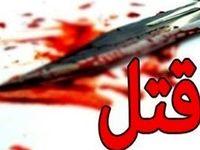 اعتراف فروشنده سهام به قتل زن دندانپزشک