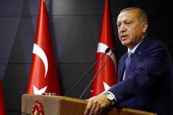 اردوغان: آمریکاییها خواهند فهمید که نمیتوانند کاری انجام دهند