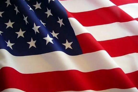 گزارش تکاندهنده واشنگتنپست از «کودتای اطلاعاتی قرن»