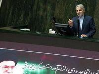 پیام تبریک نوبخت به مناسبت روز ملی روابط عمومی