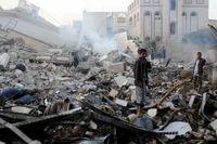 هلند صادرات سلاح به عربستان، امارات و مصر را متوقف کرد