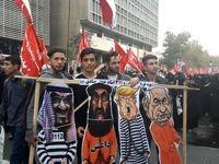 آغاز راهپیمایی ۱۳ آبان در تهران