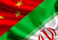 افزایش ۳میلیارد دلاری صادرات ایران به چین