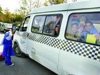 آموزشوپرورش: در تعطیلات شهریه سرویس مدارس نداریم