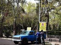 پارکهای تهران در روزهای کرونایی +عکس