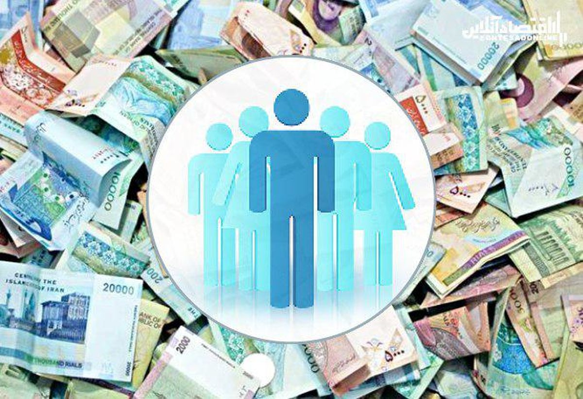کم درآمدها کارت اعتباری خرید میگیرند