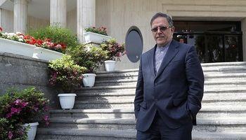 تایید حکم انفصال از خدمت رئیس پیشین بانک مرکزی