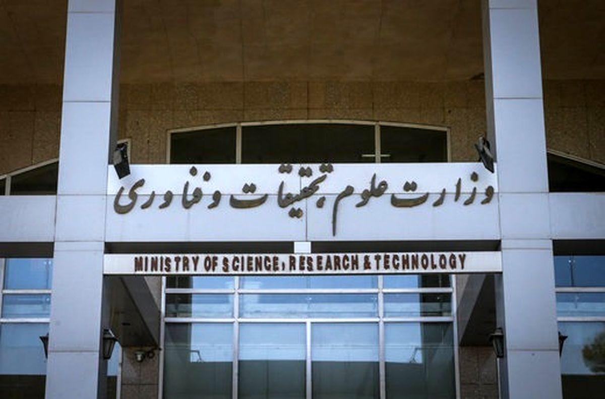 بودجه ۶۳۹میلیاردی برای اتاقهای فکر وزارت علوم