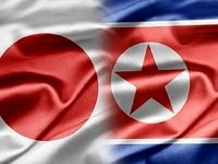 ژاپن: تحریمهای کره شمالی همچنان حفظ شوند
