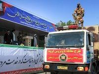 گزارش رویترز از روز ارتش ایران