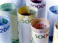 افزایش توان وامدهی هدفمند بانکها