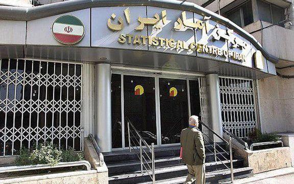 تعداد شعب بانکها ۴۲درصد افزایش یافت
