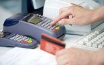 ارسال اطلاعات همه تراکنشهای بانکی به سازمان امور مالیاتی