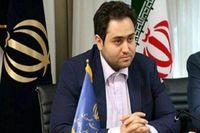 امکان همکاری ایران و چین در حفاری عمیق و عناصر نادر خاکی