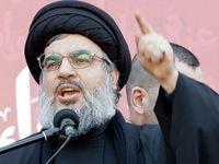 هشدار حسن نصرالله درباره تحریم ایران