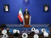 با توجه به تصویبFATF در جلسه سران قوا و تایید رهبری، مجمع تشخیص مصلحت باید این لوایح را تصویب کند/ دولت از نقدهای سازنده استقبال میکند