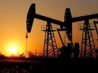نفت در قرنطینه
