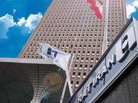 ثبتنام و خرید واحدهای صندوق سرمایهگذاری (ETF) از فردا در سایت بانک صادرات ایران آغاز میشود