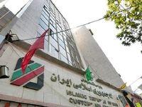 واردات تخمه آفتابگردان با ارز ثانویه مجاز شد