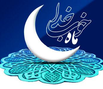 خوانندههایی که رمضان ۹۶ صدایشان را میشنویم