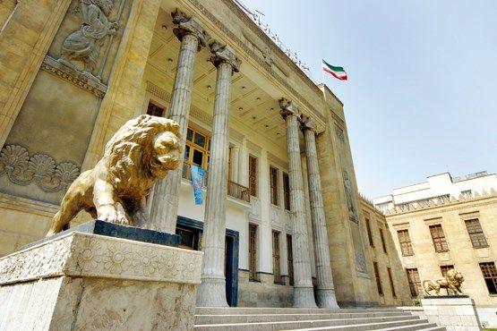 گام موثر بانک ملی ایران برای کنترل پایه پولی کشور
