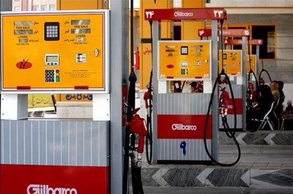 واریز مابهالتفاوت ریالی سهمیه بنزین وانت بارها