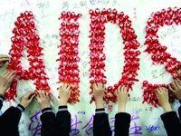 درمان ایدز با شیوه موثرتری محقق میشود