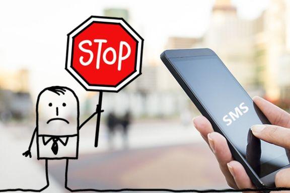 کاهش پیامکهای تبلیغاتی مزاحم از دیدگاه مشترکان