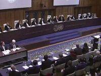 آغاز جلسات استماع شکایت ایران از آمریکا در لاهه