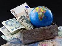 ۶ عنصر موثر در جذب سرمایه خارجی