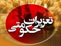 جریمه 7میلیاردی تهرانیها در ایام ویژه نوروز