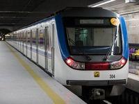 امضای تفاهم نامه تولید ریل شهری