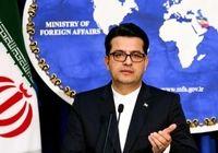 آمریکا، در پی مانع تراشی پولی علیه ایران +فیلم