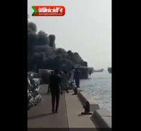آتش گرفتن وحشتناک لنج در بوشهر +فیلم