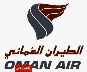 استخدام حسابدار در شرکت هواپیمایی عمان در ایران