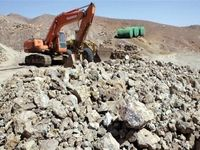 رشد 6درصدی صادرات زنجیره معدن در هفت ماه97
