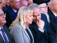 پلیس رژیم صهیونیستی به دنبال اعلام جرم نتانیاهو و همسرش