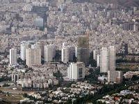 فاصله ایرانیها تا کلید خانه