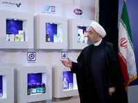 برجام متعلق به تلاش ملت ایران است