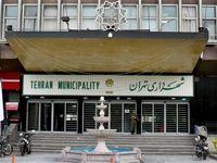 خداحافظی قائم مقامان؛ جانشینان و مشاوران با پستهای مدیریتی در شهرداری تهران