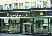 نامهنگاری وزارت اقتصاد با سازمان مالیاتی/ اخذ سفته به عنوان وثیقه تعهدات ارزی مجاز شد