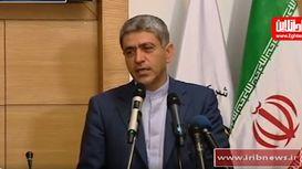 گزارش بورس تهران- هفته منتهی به ۱۹ اسفند ۹۵ +فیلم