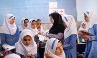 اعلام  میزان پاداش پایان سال فرهنگیان