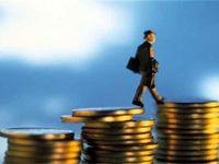 دخل و خرج سالآینده چگونه سربه سر میشود؟/ روشهای تسویه بدهی دولت از طریق اوراق مالی مشخص شد