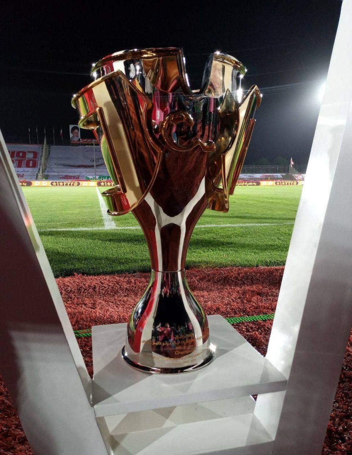 تصویر جام قهرمانی رقابت های لیگ برتر