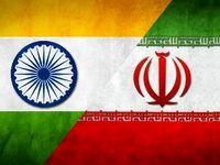 هند واردات نفت از ایران را قطع خواهد کرد؟